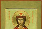 წმინდა კეთილმსახური თავადი გლები, ნათლისღებით გიორგი - 20 ივნისი (3 ივლისი)