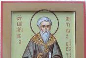წმინდა მოწამე ანტიოქე (IV) - 16 ივლისი (29 ივლისი)