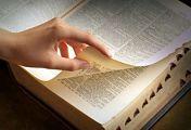 რელიგიურ-ფილოსოფიური ლექსიკონი