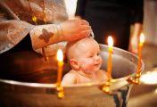ქრისტიანი ნათლისღებით ხდება