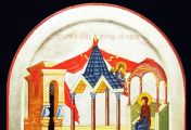 ღვთისმშობლის ტაძრად მიყვანება