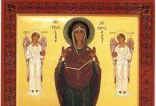 საქართველოს საზღვრებს   ახალშექმნილი დედა ღვთისმშობლის ხატი -