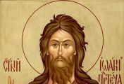 იოანეს ქადაგებისა და მოღვაწეობის მიზანი და დანიშნულება სწორედ ის იყო, რომ ადამიანები გაჰყოლოდნენ ქრისტეს