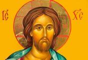 სიყვარულმან დაფარის სიმრავლე ცოდვათა