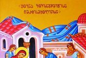 შენი ასულის სახელი იქნება მარიამი და კაცობრიობა ხსნას მის მიერ მიიღებს