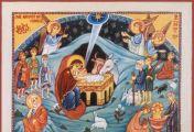 როგორ უნდა შევეგებოთ ქრისტეს შობას?