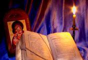 რა მნიშვნელობა აქვს ფსალმუნთა გალობას?
