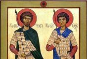 კათოლიკოს-პატრიარქი ლეონიდე (ოქროპირიძე) - სიტყვა დავით და კონსტანტინობის დღეს