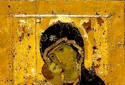 ყოვლადწმინდა და მარადის ქალწული ღვთისმშობელი მარიამი