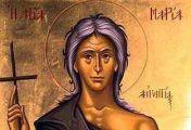 14 აპრილს საქართველოს სამოციქულო მართლმადიდებელი ეკლესია ღირსი დედის - წმ. მარიამ მეგვიპტელის ხსენების დღეს აღნიშნავს
