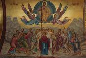 ამაღლება უფლისა ჩვენისა იესუ ქრისტესი - აღდგომიდან მე-40 დღე