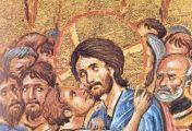 იუდას ცოდვა