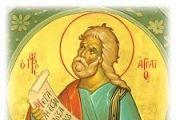 ანგია წინასწარმეტყველი (500 წ. ქრისტეს შობამდე)  - ხსენება 16 (29) დეკემბერს