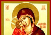 ნუ იდარდებთ, თქვენ გყავთ დედა ღვთისა!