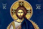 ვაღიარებთ უფალ იესო ქრისტეს ორ ბუნებრივ ნებას და ქმედებას, ერთმანეთში თანხმობით შეთავსებულს