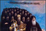 კრება კიევის მღვიმელ (კიევ-პეჩორელ) ღირს მამათა, ახლო (ღირსი ანტონის) მღვიმეებში განსვენებულთა - 28 სექტემბერი (11 ოქტომბერი)